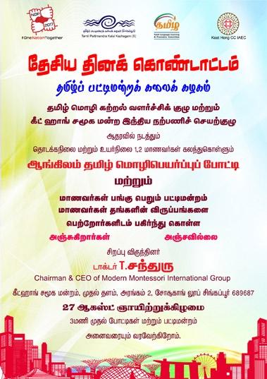 invitation final_Page_1