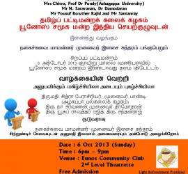 Pattimandram 2013-Program77