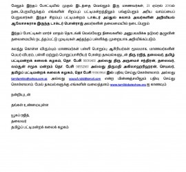 Oratorical Contest in Tamil_Page_2